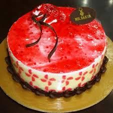 Mohanogor Gift cake