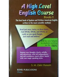 A High Level English Course (Books-1)