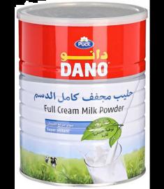 Dano Milk Powder - 900 gm