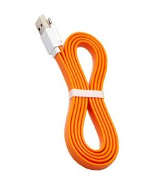 MI USB Cable 120cm