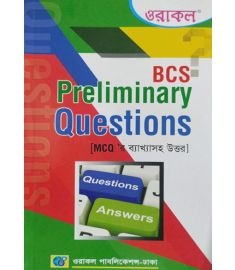 Oracle BCS Preli Questions