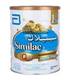 Similac Infant Formula 1 Tin (0-6 Months) - 900 gm