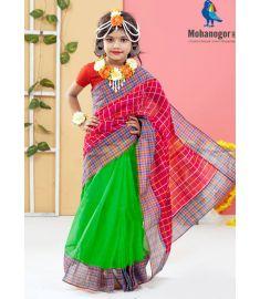 Tangail Half Silk Baby Saree