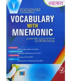 Oracle Vocabulary with Mnemonic