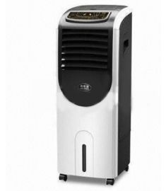 Yamada YMD-11D Air Cooler - White and Black