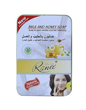 Madam Ranee Milk & Honey Soap - 100g