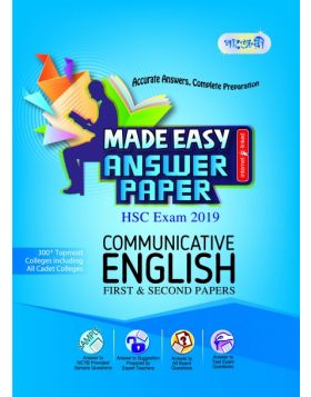 Communicative English Made Easy: Question Paper