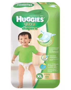 Huggies (Malaysia) Baby Dry Belt Diaper: 11-16 Kg (XL) / 44 pcs