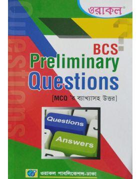 Oracle BCS Preli Questions