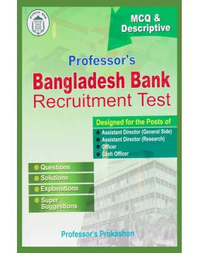 Professor's Bangladesh Bank Recruitment Test