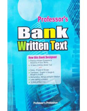 Professor's Bank Written Text