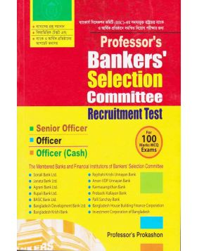 Professor's Banker's Selections Committee Recruitment Test